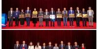 """我校在第十一届""""全国百篇优秀管理案例""""评选中获佳绩 - 西南科技大学"""