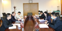 wps2.png - 中国国际贸易促进委员会