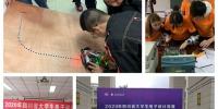 我校学子在2020四川省大学生电子设计竞赛中喜获佳绩 - 西南科技大学