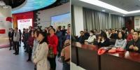 四川省疾控中心组织开展2020年度廉政教育活动 - 疾病预防控制中心