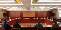 学校党委召开第十一届31次常委会 - 四川音乐学院