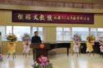 学院举行但昭义教授从教55周年教学研讨会 - 四川音乐学院