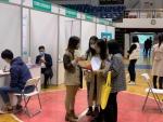 服务中心组织企业参加西南民族大学校园招聘活动 - 成都中小企业