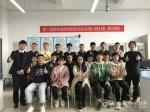 我校学子在第十一届蓝桥杯全国软件和信息技术专业人才大赛全国总决赛获奖17项 - 成都大学