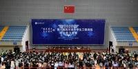 2020年第八届四川省大学生工程训练综合能力竞赛在我校举行 - 西南科技大学