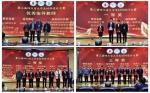 第三届四川省大学生材料设计大赛在我校举办 - 西南科技大学