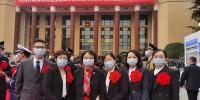 微信图片_20201117121908_副本.jpg - 成都医学院