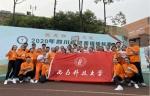 我校健美操代表队在四川省2020年健美操锦标赛获佳绩 - 西南科技大学