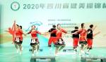 QQ图片20201118150501.jpg - 成都大学
