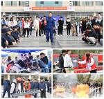 """学校开展2020年""""11.9""""消防安全宣传演练活动 - 西南科技大学"""