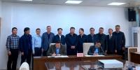 校长董发勤带队赴甘肃、青海有关单位调研访问并签署战略合作协议 - 西南科技大学