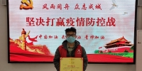 学校获评第八届四川省优秀青年志愿服务组织 - 成都大学