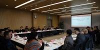全国综合艺术学院音乐表演专业建设学术研讨会在蓉召开 - 成都大学