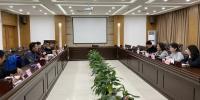 【科大视点】四川省科技厅来校开展科研国际合作专项调研 - 西南科技大学