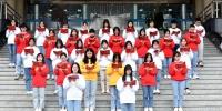 """学校开展""""12·4""""国家宪法日主题系列活动 - 西南科技大学"""